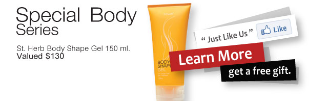 Special Body Series : Get FREE body gel for any purchase on our site to shape up your body curves and burn out unwanted deposited fats for the slender and perfect body shape.
