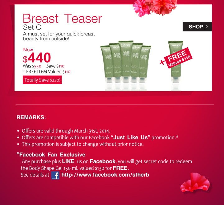 Valentine's day promotion 2014